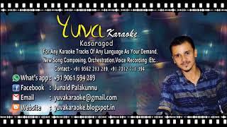 Pavada Prayama Karaoke