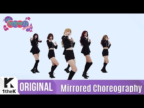 [Mirrored] GFRIEND(여자친구)_'FINGERTIP' Choreography(FINGERTIP 거울모드 안무영상)_1theK Dance Cover Contest