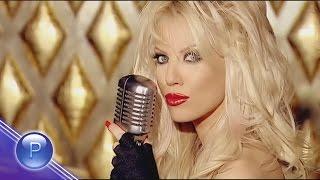 EMILIA - IZNERVYASH ME / Емилия - Изнервяш ме, 2009