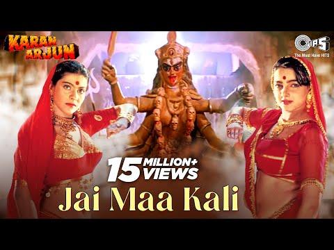 Xxx Mp4 Jai Maa Kali Karan Arjun Shahrukh Khan Salman Khan Kumar Sanu Alka Yagnik 3gp Sex