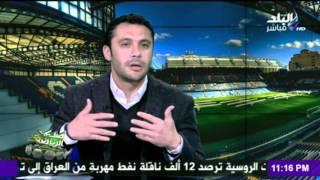 صدى البلد | صدى الرياضة مع عمرو عبدالحق وأحمد عفيفي (الجزء الأول) 25/12/2015