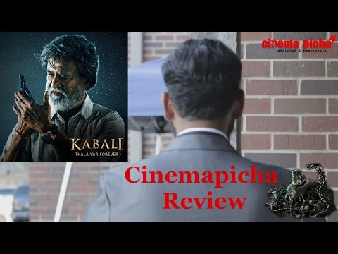 Kabali Cinemapicha Review