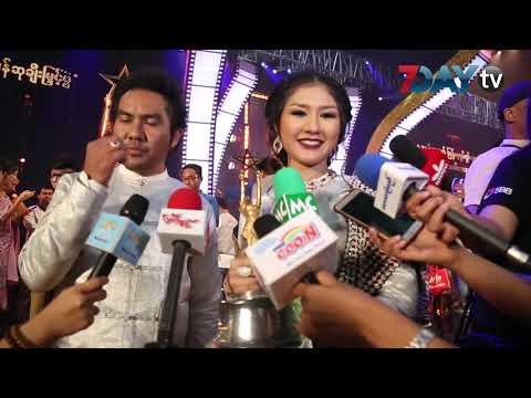 Xxx Mp4 အကယ္ဒမီ သူထူးစံ ရဲ႕ အေပ်ာ္ Myanmar Motion Picture Academy Awards 2018 3gp Sex