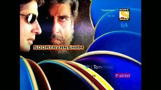 Sooryavansham | Max Box Office | Tomorrow at 9 PM