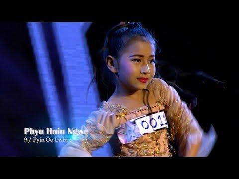 Xxx Mp4 Phu Hnin Ngwe Kid Dancer Audition Myanmar S Got Talent 2017 Season 4 ျမန္မာ 3gp Sex