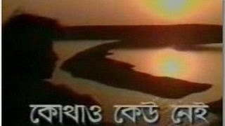 Kothao Keu Nei - Part 56 (Full Episodes) by Humayun Ahmed  Final part