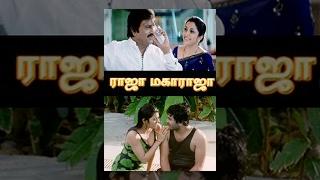 Raju Maharaja (2009) Tamil Full Movie - Mohan Babu, Sharwanand, Ramya Krishnan, Sunil, Brahmanandam