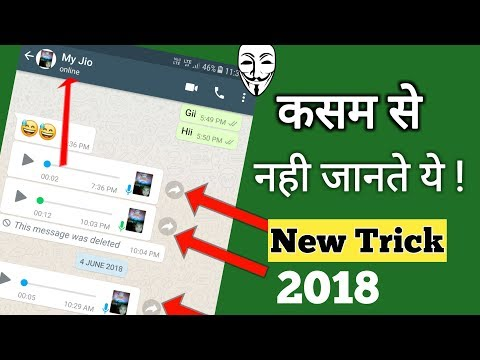 Xxx Mp4 Top 2 New Whatsapp Trick 2018 I Sure You Don T Know By Technical Boss 3gp Sex