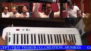 sadhu baba /  hindi comedy song  2017  full HD  /by kumar kamal