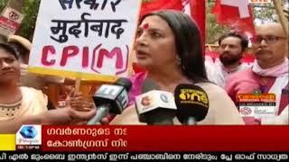 News @9PM നാളെ യെദ്യൂരപ്പ സത്യപ്രതിജ്ഞ ചെയ്യുമെന്ന് ട്വീറ്റ്; കോൺഗ്രസ് ചീഫ് ജസ്റ്റിസിന് മുന്നിലേക്ക്