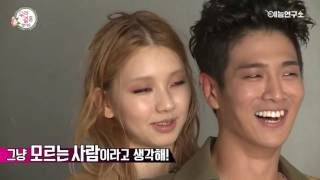 Jota & Jin Kyung photoshoot for Marie Claire | We Got Married ep 334 preview
