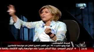 المصرى أفندى | ماذا لو لم تقم ثورة يوليو 1952