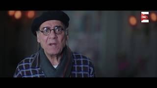 """مسلسل أرض جو - صدمة الأب بعد سماعه خبر مقتل """" ياسين """""""