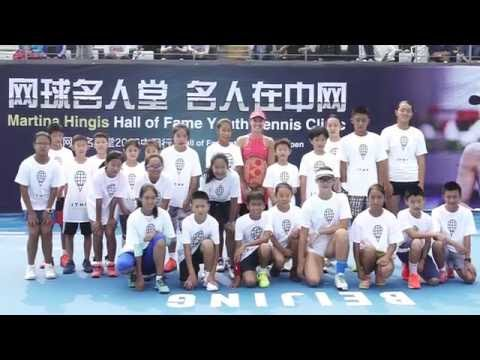 Xxx Mp4 Martina Hingis International Tennis Hall Of Fame Clinic For Elite Junior Players At China Open 3gp Sex