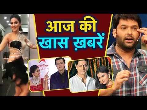 Xxx Mp4 Hina Khan HOT DANCE Mouni Roy और Mohit Raina का हुआ PATCHUP Koffee With Karan Varun Katrina 3gp Sex
