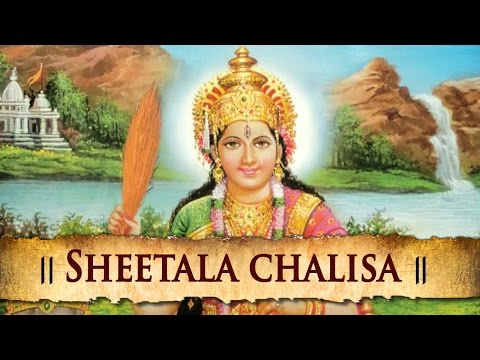 Xxx Mp4 Sheetala Bhavani Chalisa Popular Hindi Devotional Song 3gp Sex