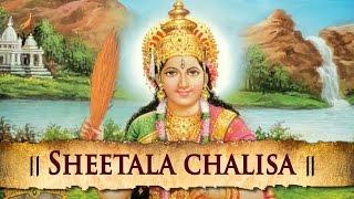 Sheetala Bhavani Chalisa | Popular Hindi Devotional Song