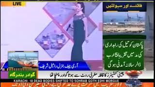 CPEC Song Pak-China  Dosti Zindabad
