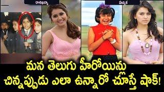 Top Telugu Heroines Rare Childhood Pictures   Rakul Preet, Anushka, Rashi Kanna, Charmi,
