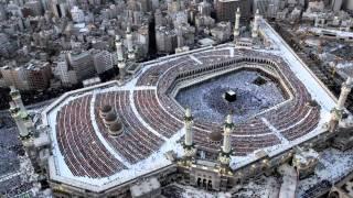 القرآن الكريم : سورة المائدة Quran Translation -Ghamdi: Al-Ma