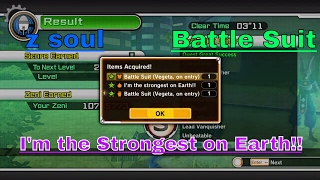 How to get I'm the Strongest on Earth!! z-soul(Vegeta training part)and Battle suit vegeta(on entry)