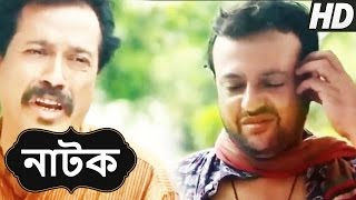 Bang very Funny Natok by Riaz ⋮ Hatkata Chor