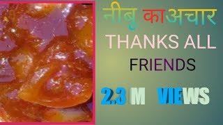 Khatta Meetha Nimbu ka Achar (Lemon Pickle Recipe) By Sapna Mukesh