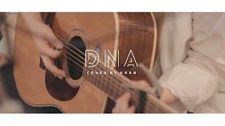 KHAN #9. DNA Cover