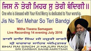Jis No Teri Mehar So Teri Bandgi By Bhai Rai Singh Ji Hajuri Ragi Sri Darbar Sahib Amritsar
