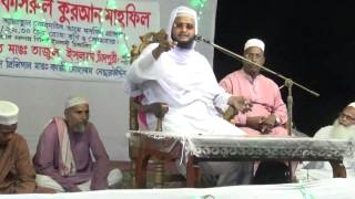 mufti dr. anwar hussain saifi - principal of darul habib jamia islamia dhaka