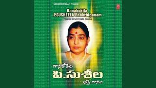 Srishilam Shivamayam