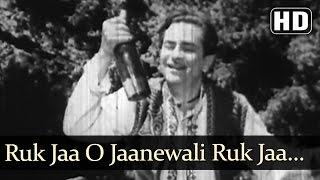 Kanhaiya - Ruk Jaa O Janewali Ruk Jaa - Mukesh