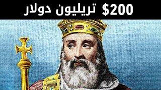 """أغنى 12 شخص في التاريخ  """" لن تصدق كم تبلغ ثروة الأغنى بينهم """" !!"""