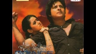 Love Connection | (Part-2) | (Bengali Movie) (2010) | (Original Vcd Rip)