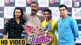 सैराटच्या नावानं चांगभलं | MAKING Of Sairat Movie | Lehren Marathi