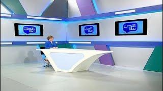 Al Hal Enna - 20/09/2017