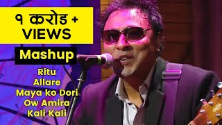 Deepak Bajracharya - Mashup (Ritu, Allare, Maya ko Dori, Ow Amira, Kali Kali) |  It's My Show
