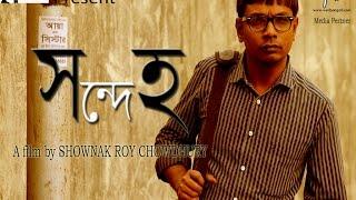 SONDEHO ( Bengali Short Film 2015) | Reinforce Entertainment