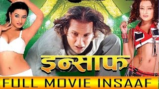 New Nepali Movie  2017 Full Movie -