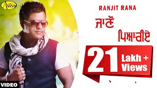 Ranjit Rana ll Jano Pyariye ll (Full Video) Anand Music II New Punjabi Song 2016