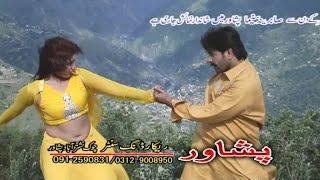 Khandani Badmash Song Hits 07 - Jahangir Khan,Arbaz Khan,Pashto HD Movie Song,With Hot Dance