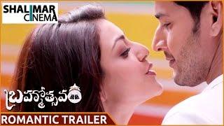 Brahmotsavam Trailer    Mahesh Babu, Samantha, Kajal    Shalimarcinema