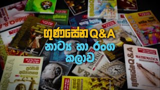 Gunasena Q&A -  Drama