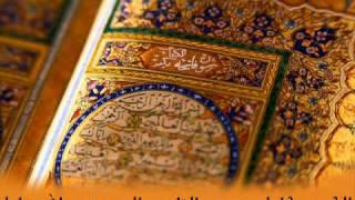 سورة المائدة للشيخ عبدالله خياط | Surat AlMa