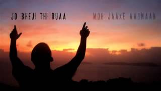 Jo Bheji Thi Dua Wo Jake Aasman Se (Shangai 2012)
