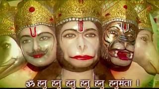 Bajrang Baan with Hindi Lyrics by Lata Mangeshkar I Shri Hanuman Chalisa