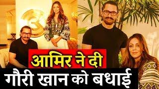 Aamir Khan VISITS Shahrukh