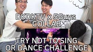 TRY NOT TO DANCE/SING KPOP CHALLENGE (ft. DKDKTV)
