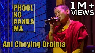 Phool Ko Aanka Ma - Ani Choying Drolma | It's My Show with Suraj Singh Thakuri