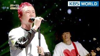 Nobrain - A Song of Seoul | 노브레인 - 서울의 찬가 [Immortal Songs 2 ENG/2018.04.14]